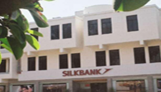 Silk Bank Limited, Jinnah Super Market Islamabad